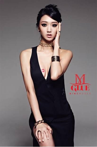 Eunji Park Muses Nine Iphone Android Title