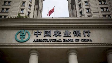 New York Fines Chinese Bank 5 Mn For Money Laundering