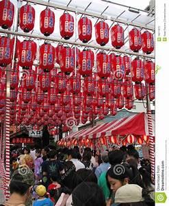 Japanese Festival Lanterns Editorial Stock Photo - Image ...