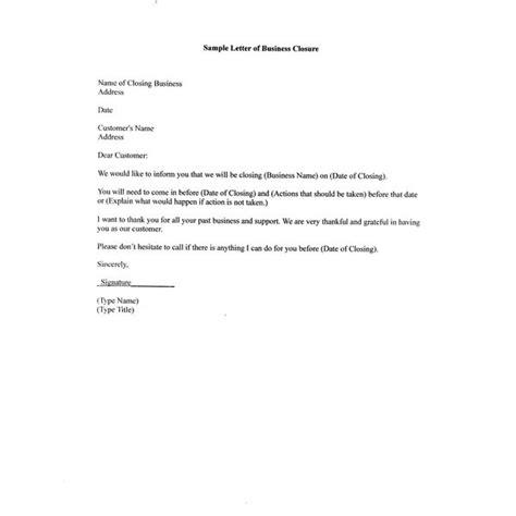 sample letter  business closure   partners