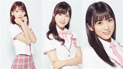 Japanese One Members Take Hiatus From Akb Sbs