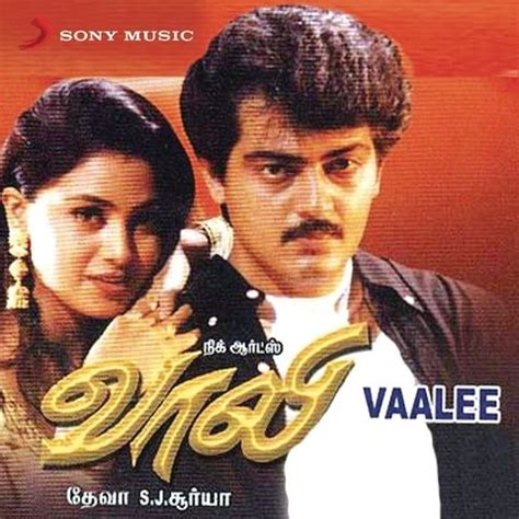 Vaali (Original Motion Picture Soundtrack) Song Download ...