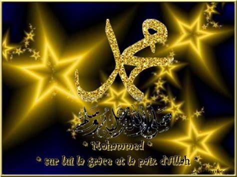 notre prophete mohammed paix sur lui page