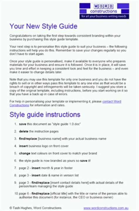style guide template  commercewordpress