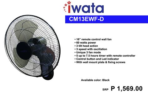 colent marketing philippines  cmewf  wall fan