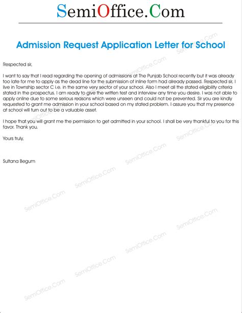 write  letter  principal requesting  admission