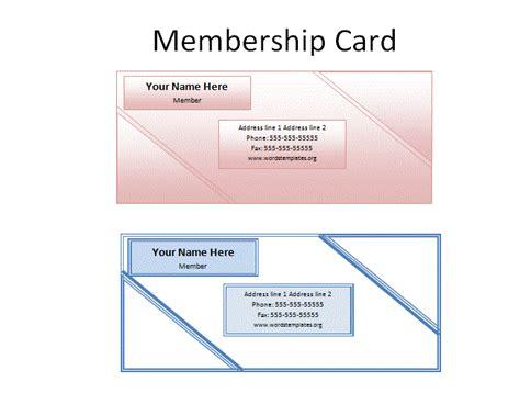 membership card template printable cards xcombear photos textures