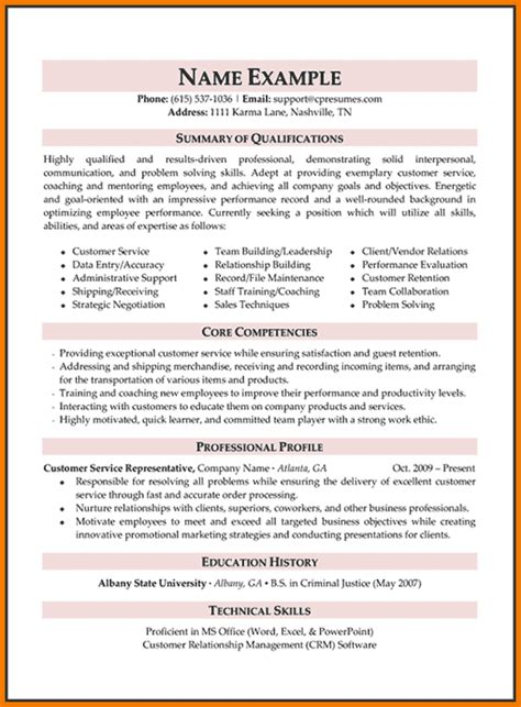 Experienced Server Resume Exles by 6 Experienced Customer Service Resume Financial
