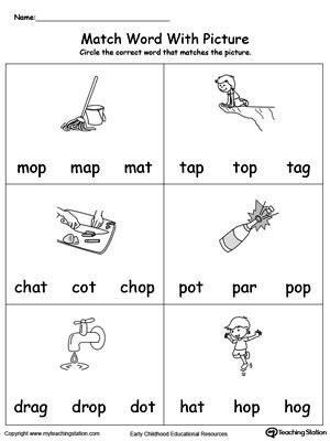 op word family workbook  kindergarten