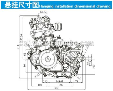 250 Motorcycle Engine Diagram by Zongshen Nc250 Water Cooled 4 Valve 4 Stroke Motorcycle