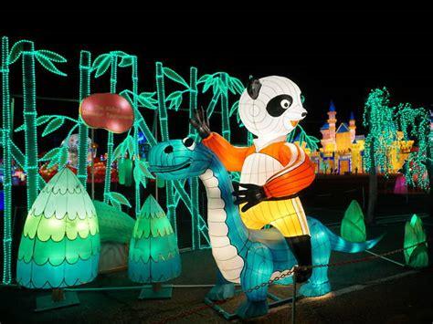 panda festival citi field