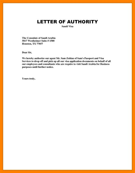 9 how to write authority letter emt resume