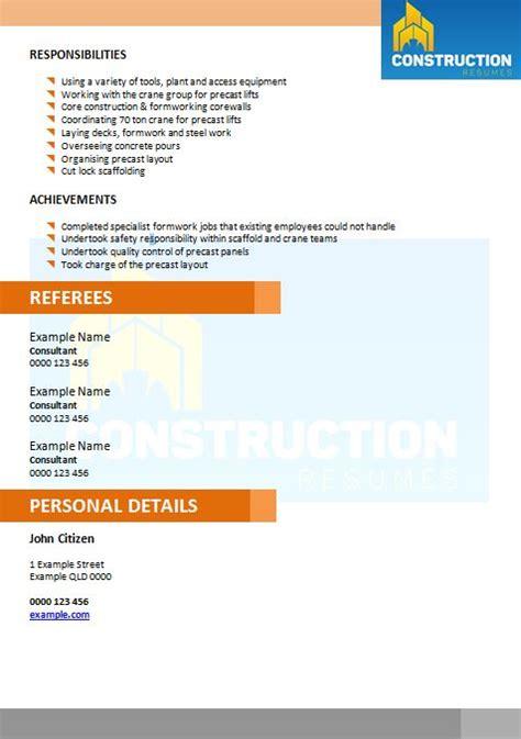 Workopolis Resume by Resume Workopolis Persepolisthesis Web Fc2