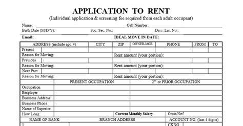 printable sample  rental application form form