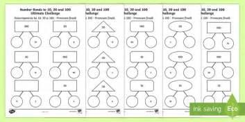 number bonds to 10 20 and 100 ultimate challenge worksheet