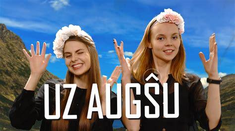 Vasaras nometne 'UZ AUGŠU' 2016 - YouTube