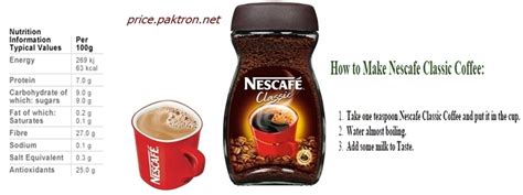 You may also add sugar before your drink cools down. Nescafe Coffee Price In Pakistan | Price in Pakistan