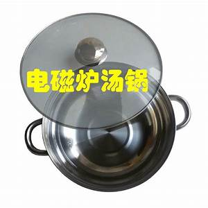 Crown special thick stainless steel steamer steamer pot ...