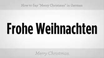 how to say quot merry quot in german german lessons