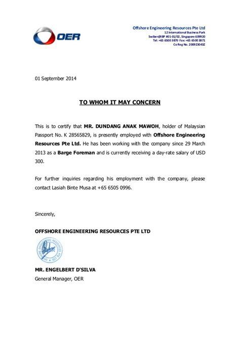 dundang anak mawoh cert  employment letter
