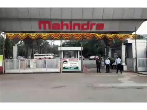 Welcome To IANS Live - LatestNews - Mahindra & Mahindra ...
