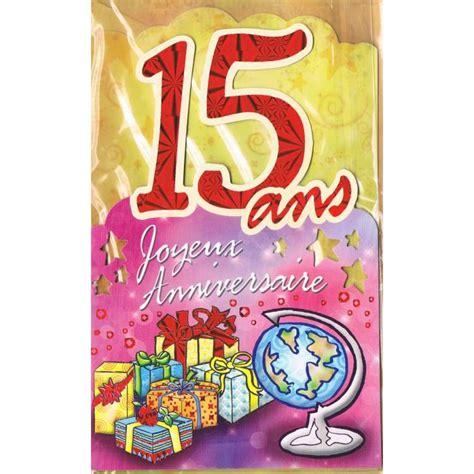 carte virtuelle anniversaire de mariage 15 ans carte anniversaire ado 15 ans gosupsneek