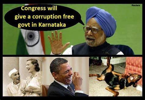 pm manmohan singh jokes bhavinionlinecom