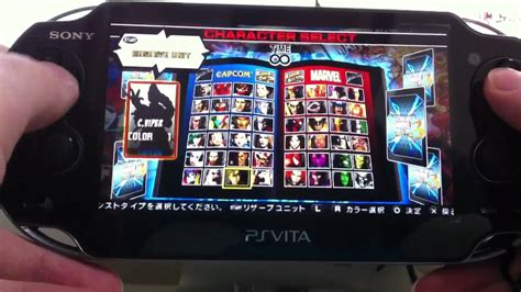 playstation vita ultimate marvel  capcom  gameplay