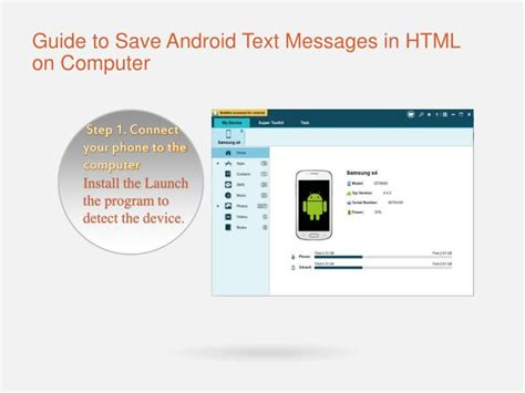 how to save text messages on android ppt how to backup android sms as html powerpoint