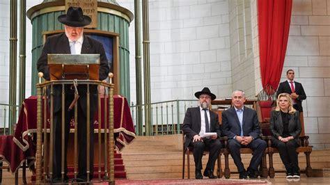 bureau du shabbat netanyahu va rencontrer macron à pour commémorer la