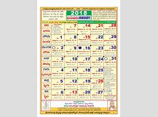Telugu Calendar 2018 with Tithi, Festivals, Holidays List