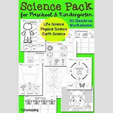Printable Back To School Preschool Mega Bundle  Fun With Mama