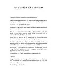 resume uk visa application resume sle with category visitor visa lettervisa invitation letter to a friend exle