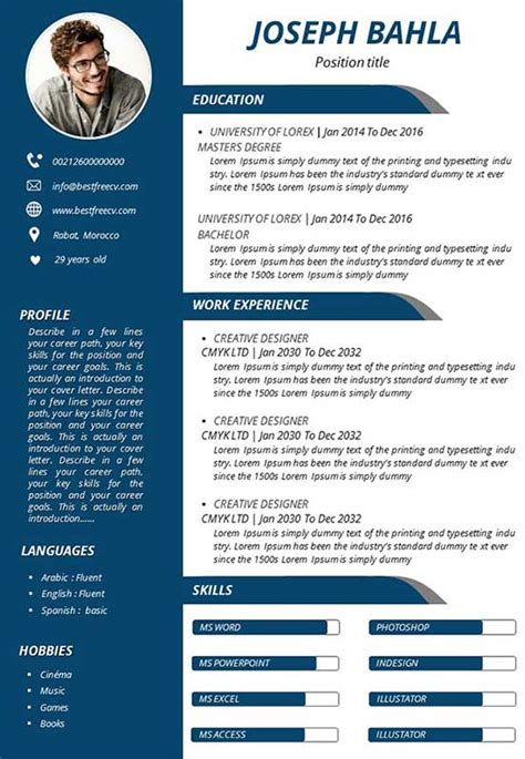 Resume Ppt by Professional Resume Template Ppt