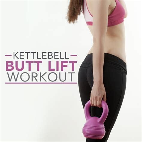 kettlebell butt workout workouts lift routines exercise exercises skinnyms tips fitness kettlebells glutes