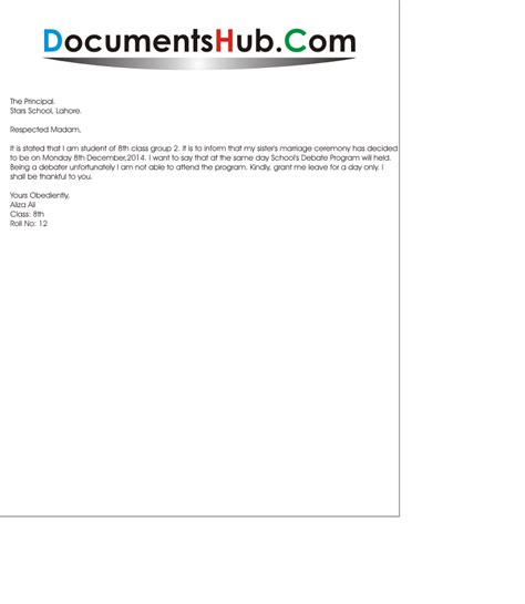 school leave application  marriage documentshubcom