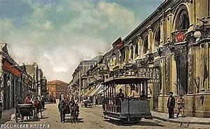 Trams In Baku