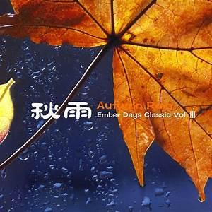 Ember Days Classic (Vol. 3 - Autumn Rain) - mp3 buy, full ...