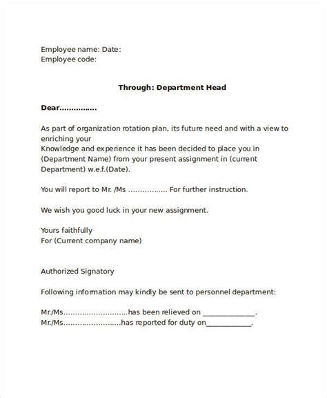 employee transfer letter   company
