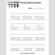 Printable Spelling Worksheet  Free Kindergarten English Worksheet For Kids