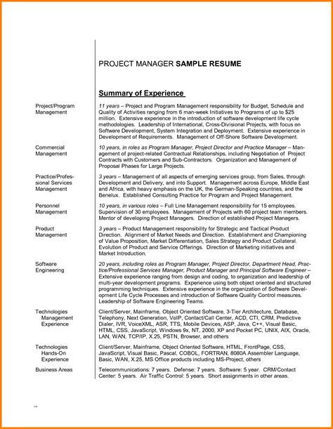 resume no experience ged resume cover letter exles for