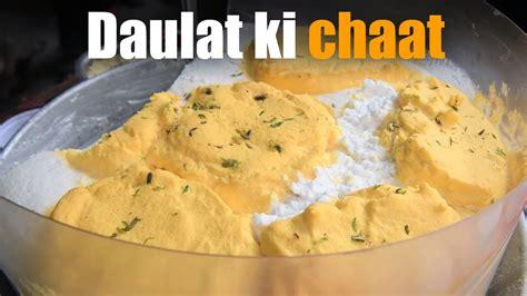 Daulat ki chaat   Delhi's Belly - YouTube