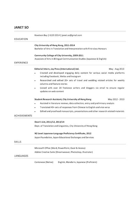 translation graduate cv ctgoodjobs powered  career times