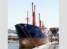 Vessel details for SEA BIRD General Cargo IMO 8202941