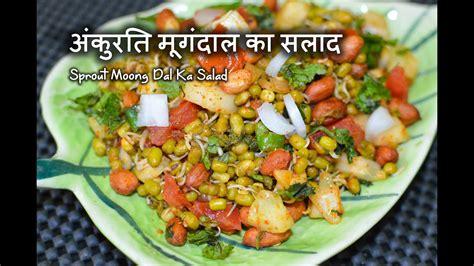 brockley food  hindi food