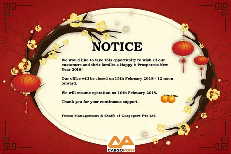 chinese  year  cargoport pte