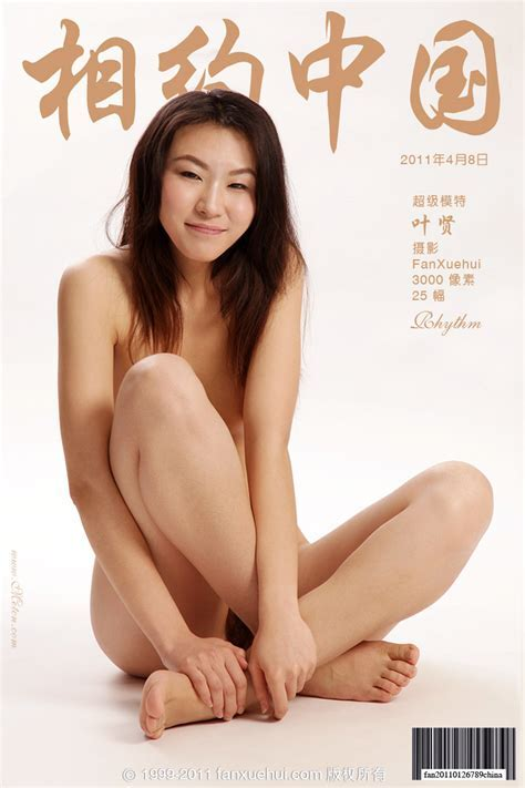 Metcn Com Asian Full Sets Page