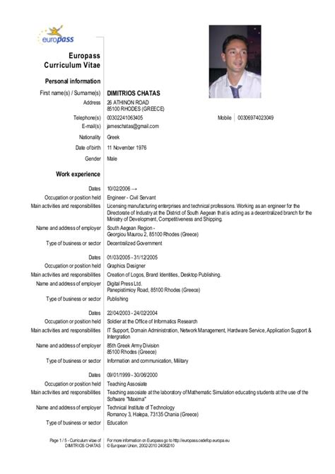 How To Add Photo To Europass Cv by Europass Cv Chatas