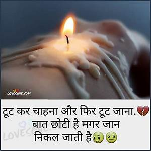 Best Hindi Shayari Images, Heart Touching Sad Love Shayari ...