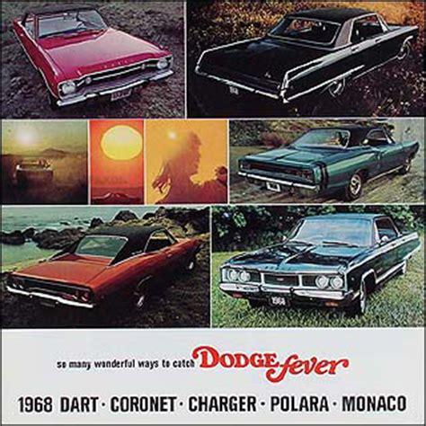 online car repair manuals free 1968 dodge charger on board diagnostic system 1968 dodge charger coronet dart repair shop manual original
